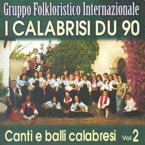 Gruppo Folkloristico Internazionale 歌手頭像