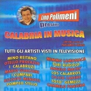 Calabria In Musica 歌手頭像