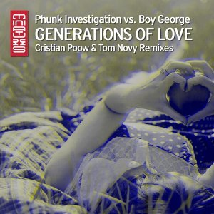 Phunk Investigation, Boy George 歌手頭像