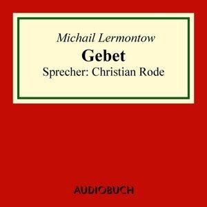 Michail Lermontow 歌手頭像