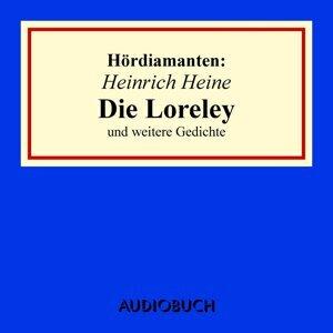 Heinrich Heine 歌手頭像