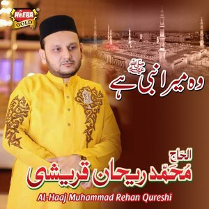 Muhammad Rehan Qureshi 歌手頭像