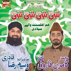 Waseem Raza Qadri, Kamran Farooq Qamar 歌手頭像