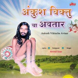 Arvind Soaz 歌手頭像
