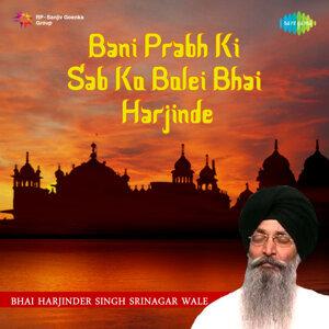 Bhai Harjinder Singh Srinagar Wale