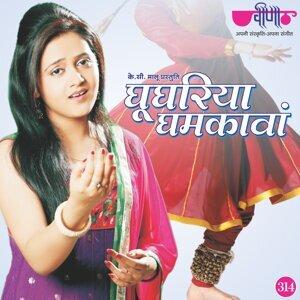 Pratibha Singh 歌手頭像