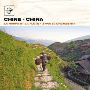 Shan Di Orchestra
