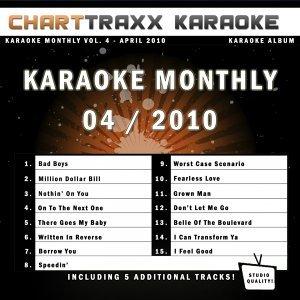 Charttraxx Karaoke 歌手頭像