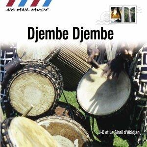 Jc Et Le Sinai D'Abidjan 歌手頭像