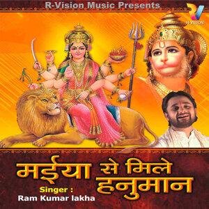 Ram Kumar Lakha 歌手頭像