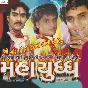 Nitin Barot, Jignesh Kaviraj, Kavita Das 歌手頭像