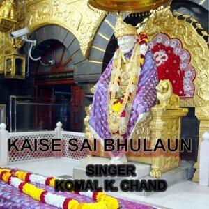 Komal K. Chand 歌手頭像