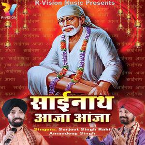 Surjeet Singh Rahi, Amandeep Singh 歌手頭像