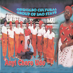 Odenigbo Cultural Group Of Imo State 歌手頭像
