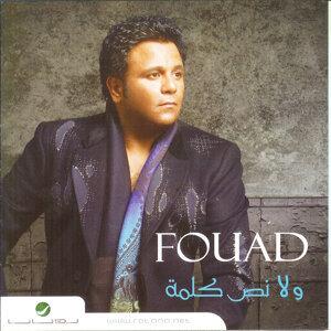 Mohammad Fouad 歌手頭像