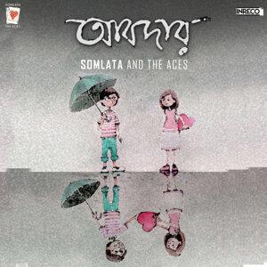 Somlata 歌手頭像