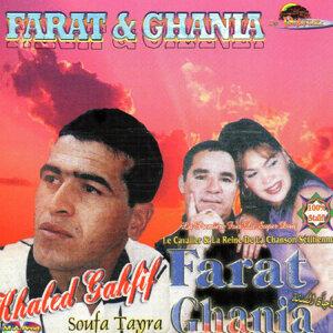 Farat & Ghania 歌手頭像