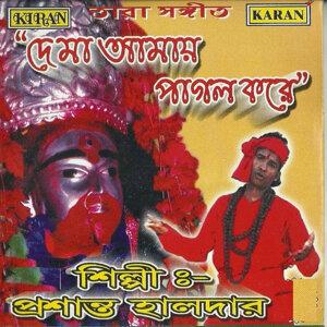 Prashanta Haldar 歌手頭像
