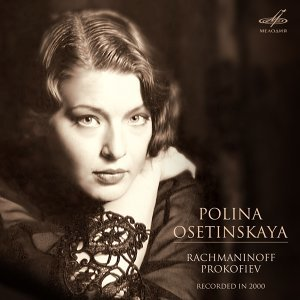 Polina Osetinskaya 歌手頭像