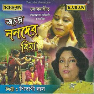 Sibani Das 歌手頭像