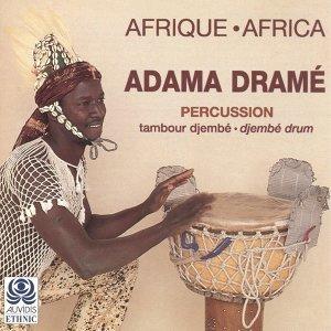 Adama Dramé 歌手頭像