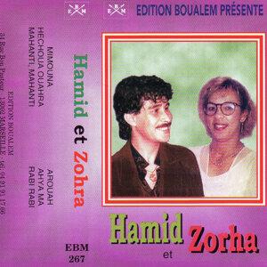 Hamid et Zohra 歌手頭像
