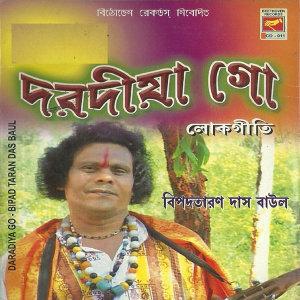 Bipadtaran Das Baul 歌手頭像