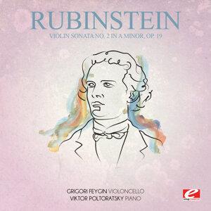 Anton Rubinstein 歌手頭像