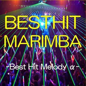 Best Hit Melody -Alfa- 歌手頭像