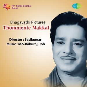 M. S.Baburaj, Job 歌手頭像