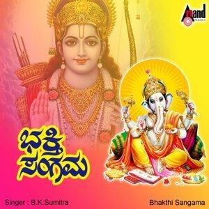 B. K. Sumitra 歌手頭像