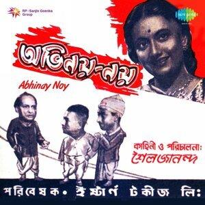 Girin Chakraborty, Kazi Nazrul Islam 歌手頭像