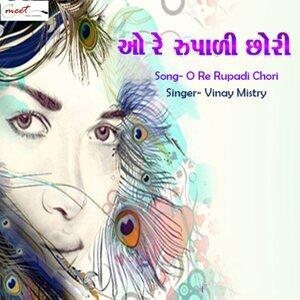 Bhavesh C., Vinay Mistry 歌手頭像
