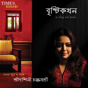 Sridarshini Chakraborty, Anirba Chakraborty 歌手頭像