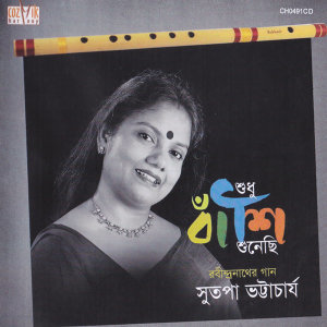 Sutapa Bhattacharjya 歌手頭像