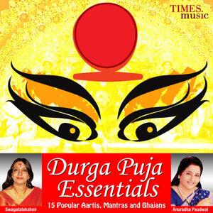 Anuradha Paudwal, Swagatalakshmi Dasgupta 歌手頭像