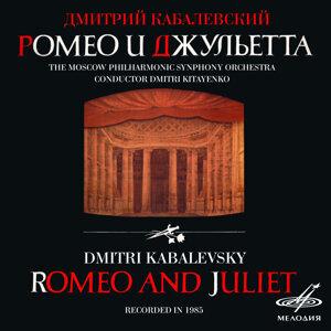 Dmitri Kabalevsky | Moscow Philharmonic Symphony Orchestra 歌手頭像