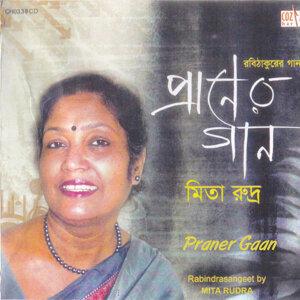 Mita Rudra 歌手頭像