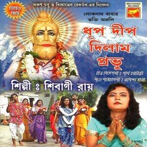 Shibani Roy 歌手頭像