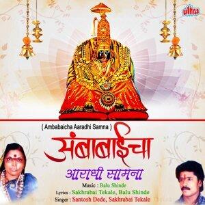 Santosh Deda, Sakhrabai Tekale 歌手頭像
