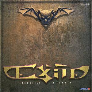 ดิ เอ็กซาย (The Exile)