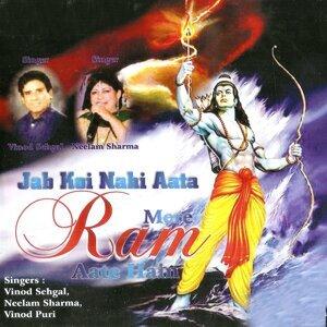 Vinod Sehgal, Neelam Sharma, Vinod Puri 歌手頭像