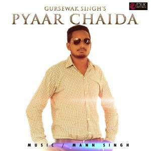 Bhai Gursewak Singh Ji 歌手頭像