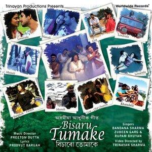 Bandana Sharma, Zubeen Garg, Rupam Bhuyan 歌手頭像