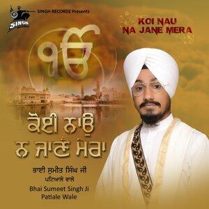 Bhai Sumeet Singh Patiale Wale 歌手頭像