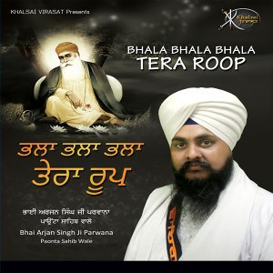 Bhai Arjan Singh Ji Parwana 歌手頭像