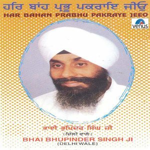 Bhai Bhupinder Singh Ji 歌手頭像