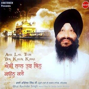 Bhai Ravinder Singh Ji