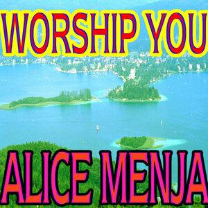 Alice Menja 歌手頭像