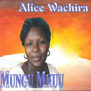Alice Wachira 歌手頭像